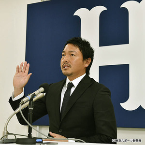 長野久義7