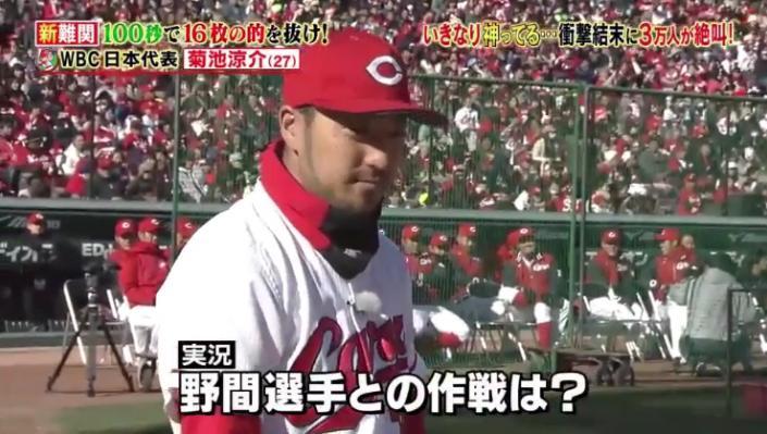 20171202炎の体育会TV94