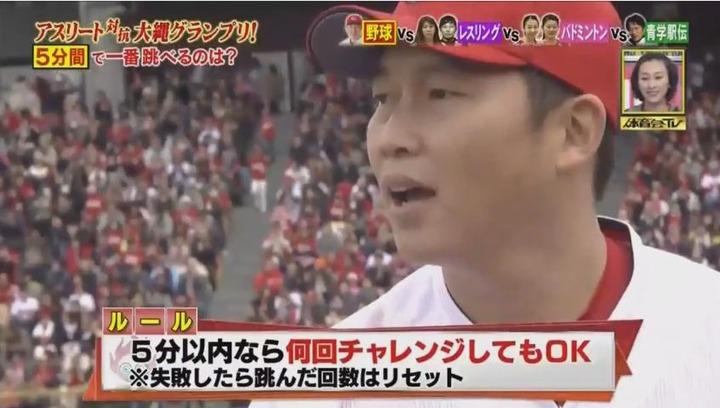 20170121炎の体育会TVカープ大縄跳び参戦55