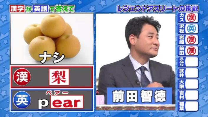 20170208ミラクル9前田&稲葉124