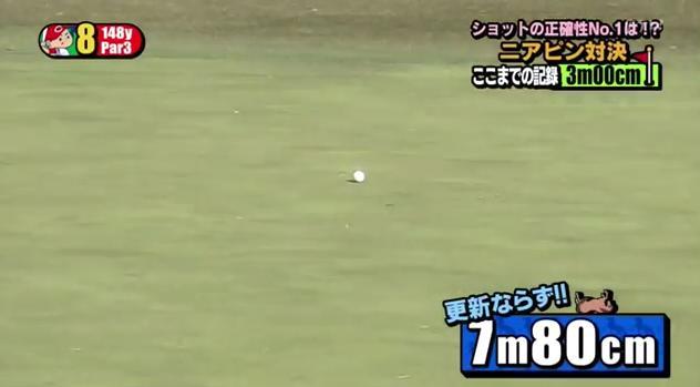カープ選手会ゴルフ2014072