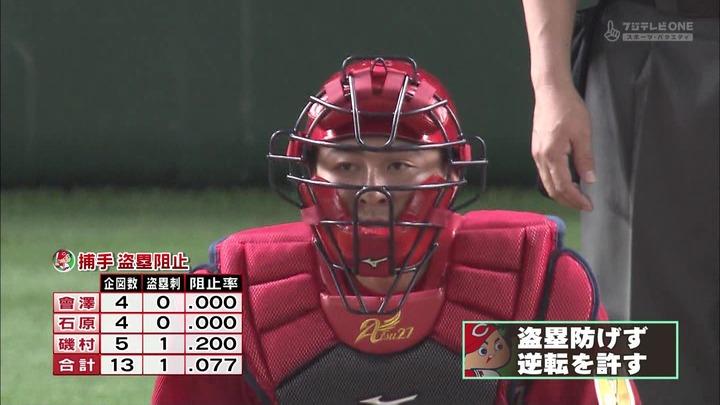 カープ201804盗塁阻止1