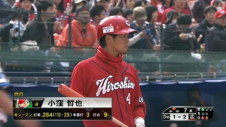 20140318OP戦横浜_010