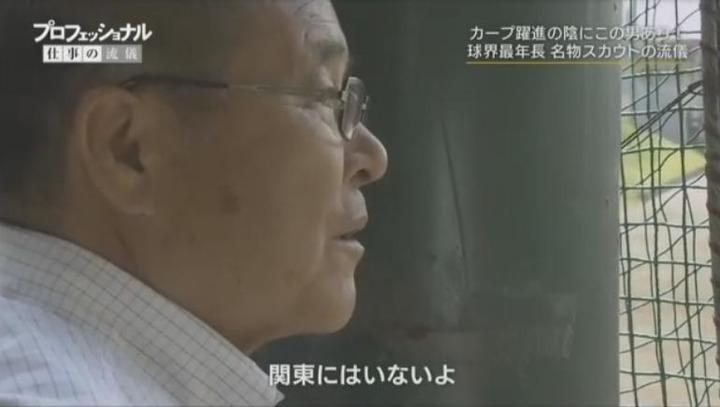 20171225プロフェッショナル苑田聡彦167