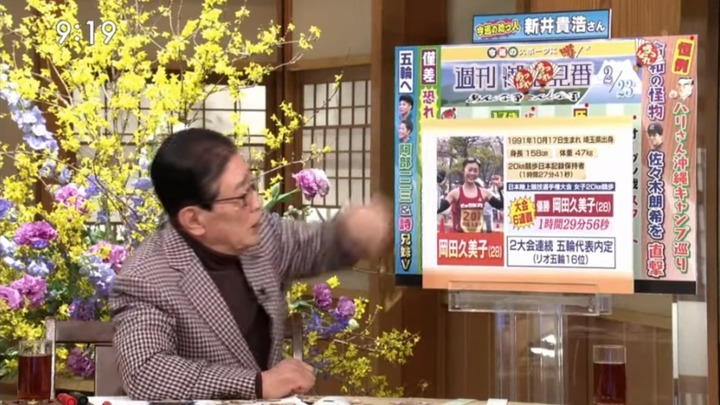 20200223サンモニ新井さん063
