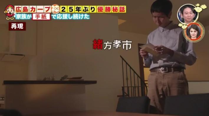 20170211神ってる有吉大明神105