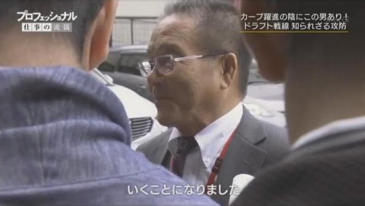 20171225プロフェッショナル苑田聡彦403