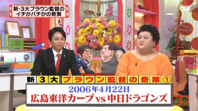 20130724怒り新党010