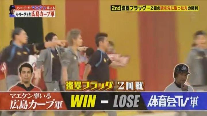 20180106炎の体育会TV247