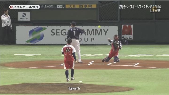名球会2016前田智徳4