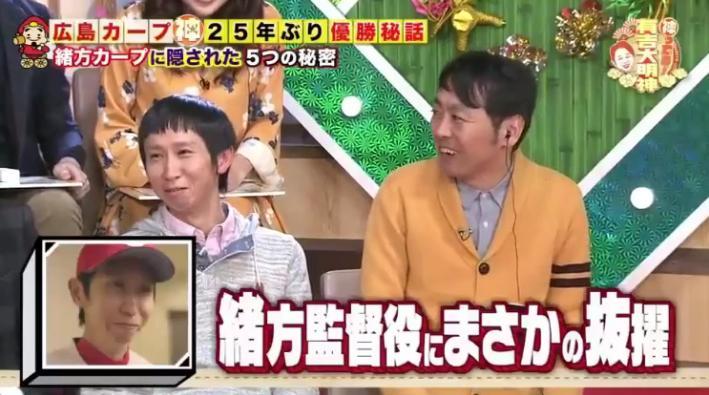 20170211神ってる有吉大明神64