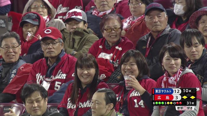 球場カープファン48