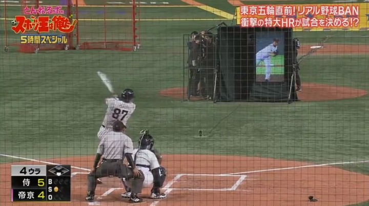 20200102リアル野球BAN163