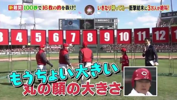 20171202炎の体育会TV25