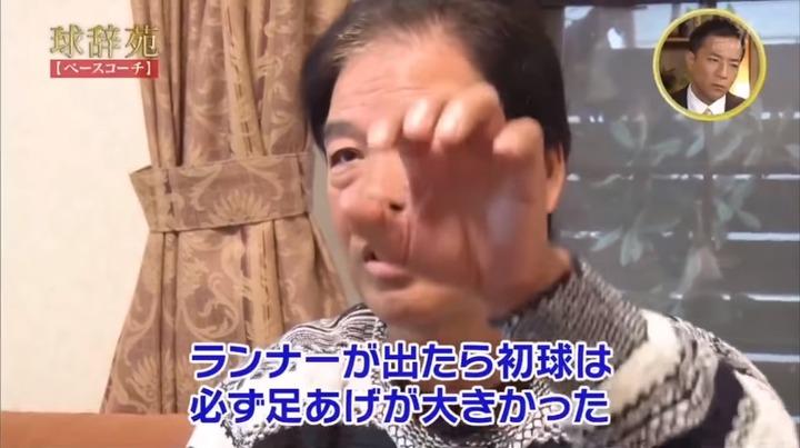 20191207球辞苑37