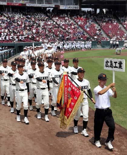 高校野球広島大会開幕