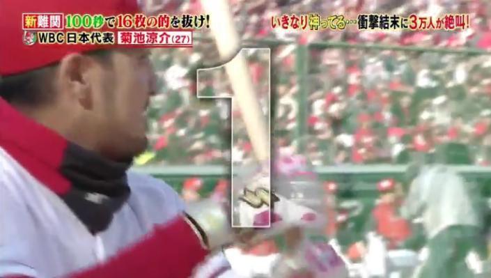 20171202炎の体育会TV180