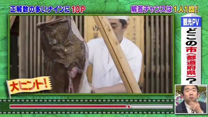 20170208ミラクル9前田&稲葉66