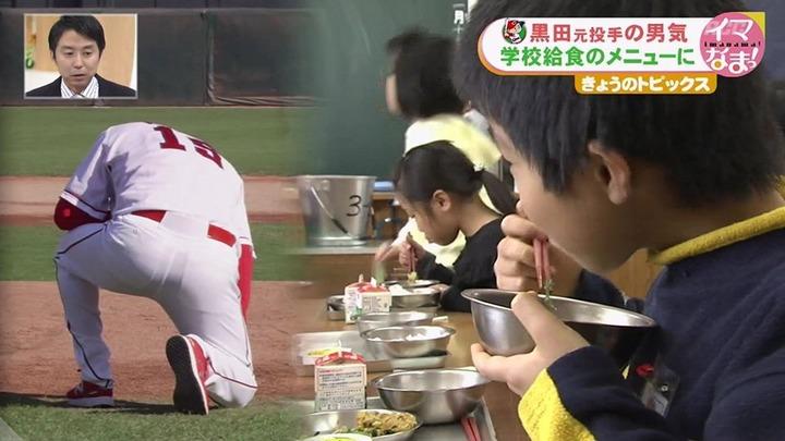 黒田の男気汁3