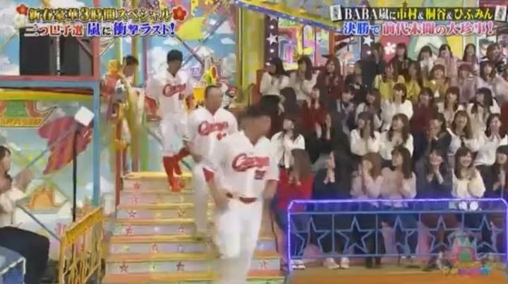 20180103VS嵐SP7