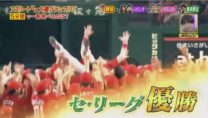 20170121炎の体育会TVカープ大縄跳び参戦26