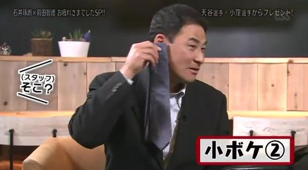 石井琢朗×前田智徳148