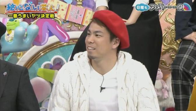 20180121アメトーーク絵心ない芸人110