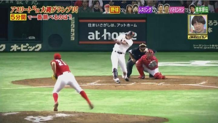 20170121炎の体育会TVカープ大縄跳び参戦24