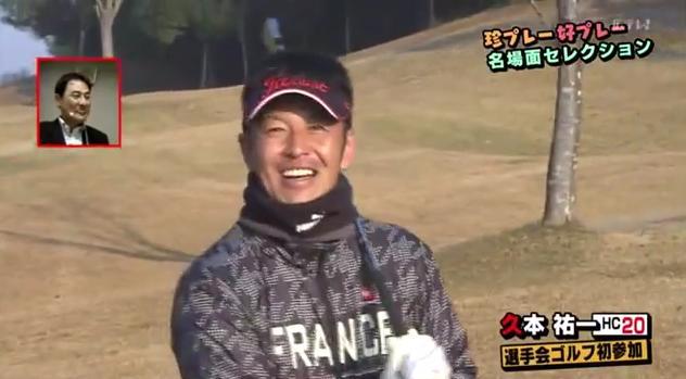 カープ選手会ゴルフ2014107