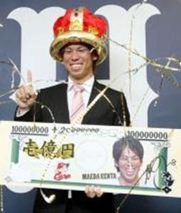 マエケン年俸1億突破3