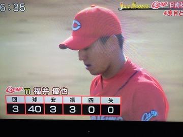 福井139