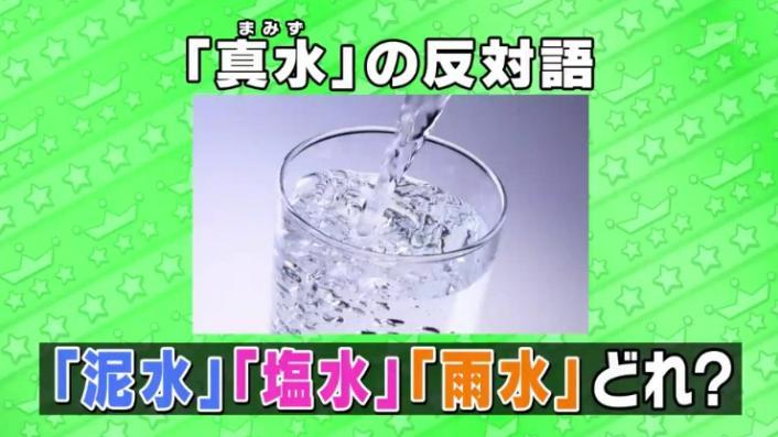 20170208ミラクル9前田&稲葉183