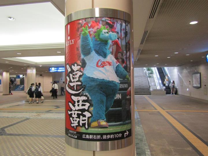 広島観光165