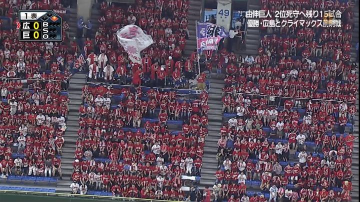 カープファン347東京ドーム