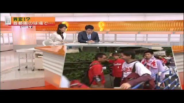NHK急増するカープファン001