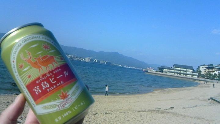 広島観光480