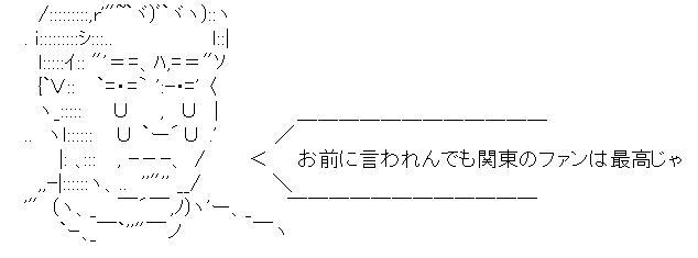 前田AA01