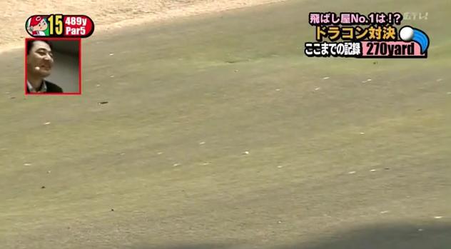 カープ選手会ゴルフ2014156