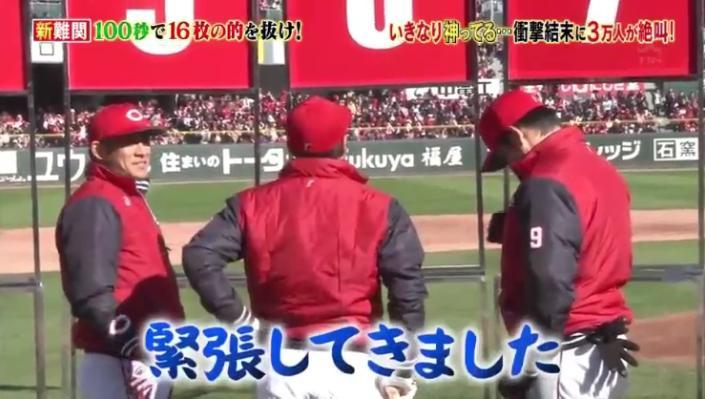 20171202炎の体育会TV22