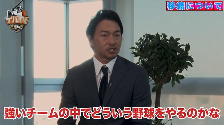 20201223イバTV長野12