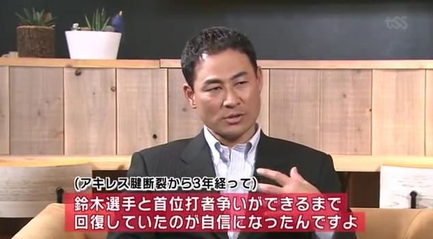 石井琢朗×前田智徳030