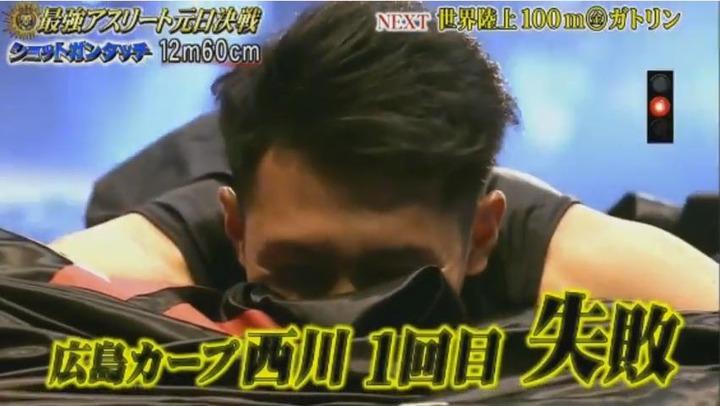 20180101最強アスリート元日決戦147