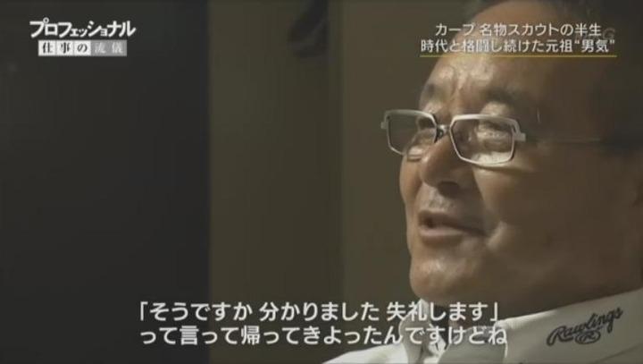 20171225プロフェッショナル苑田聡彦272