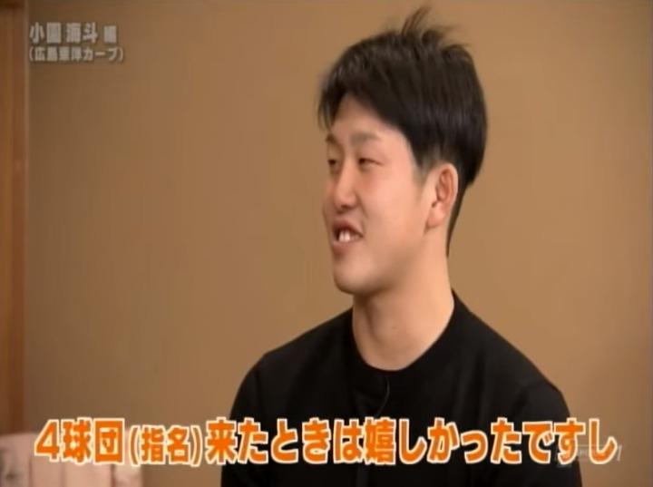 20200201ガンバレ日本プロ野球!小園海斗編033