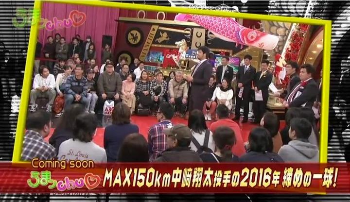 20161225うまンchu中崎94
