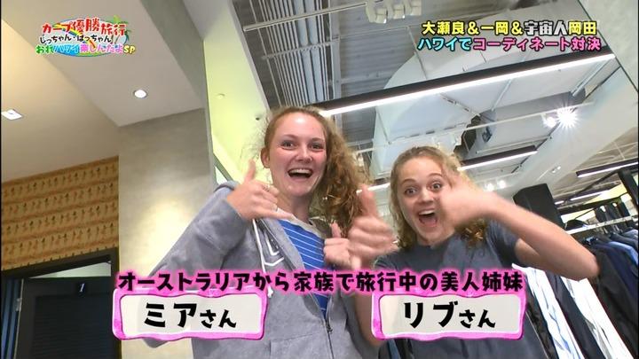 20161216金ぶちカープ優勝旅行100