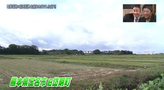 石井琢朗×前田智徳203