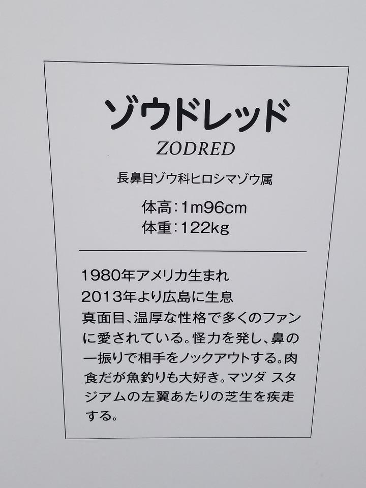 広島観光406