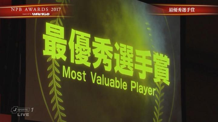 NPB AWARDS 2017_44