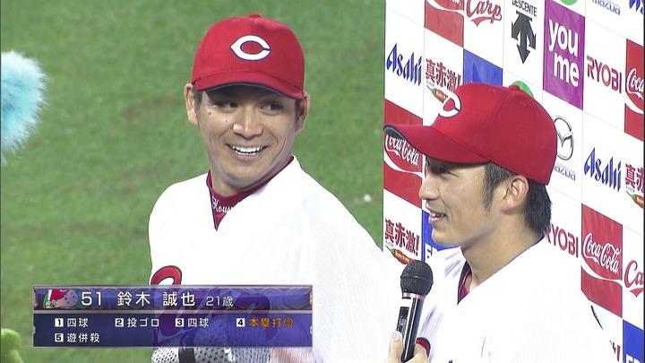 田中誠也4